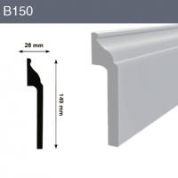 Напольный плинтус B150