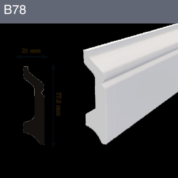 Напольный плинтус B78