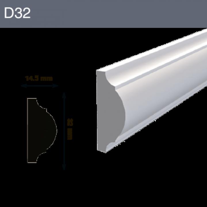 Декоративный молдинг D32