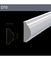 Декоративный молдинг D70