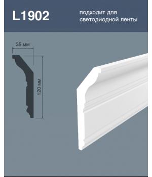 Потолочный плинтус L1902