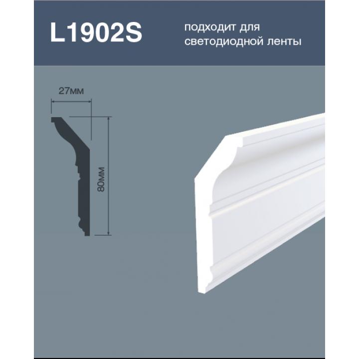 Потолочный плинтус L1902S
