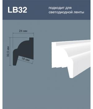 Потолочный плинтус LB32