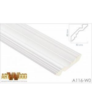 Потолочный плинтус A116-W0