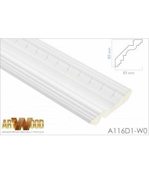 Потолочный плинтус A116D1-W0