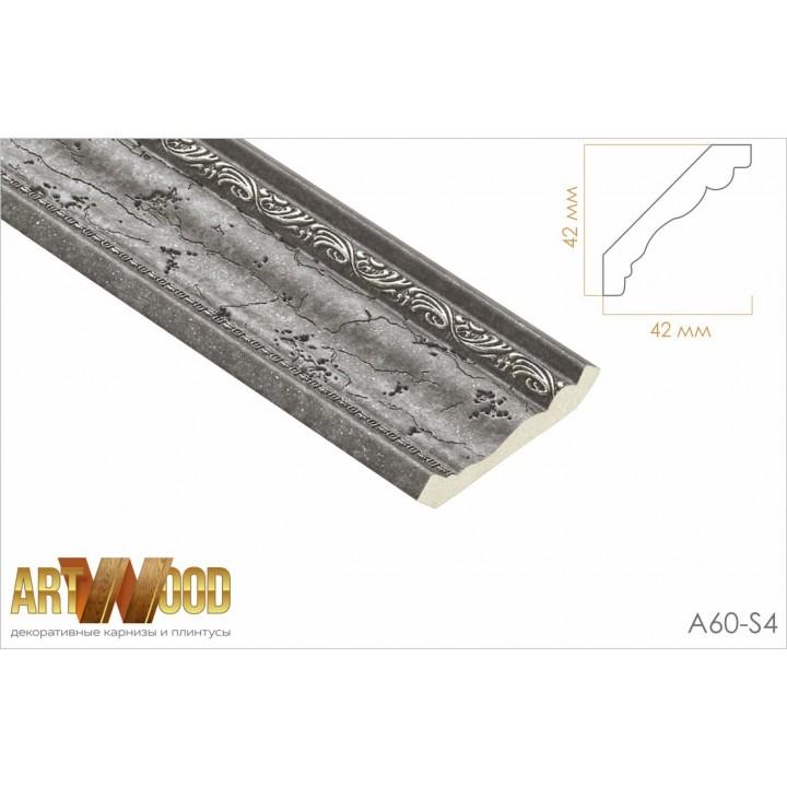 Потолочный плинтус A60-S4