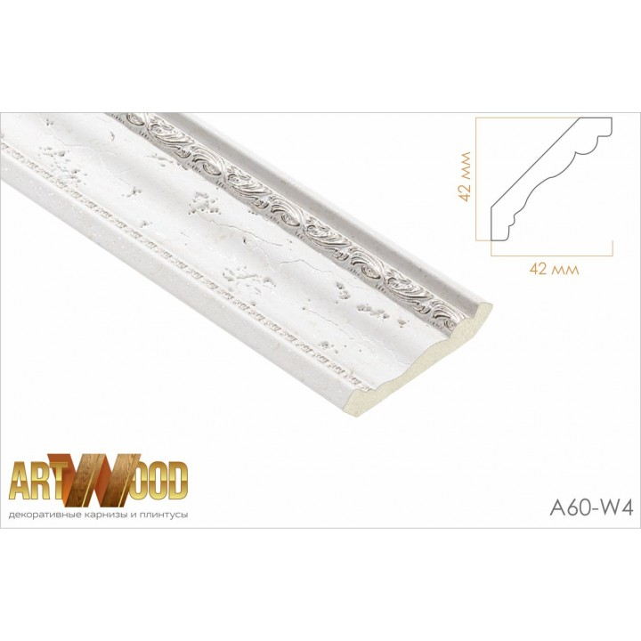 Потолочный плинтус A60-W4