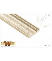 Потолочный плинтус A80-GR4