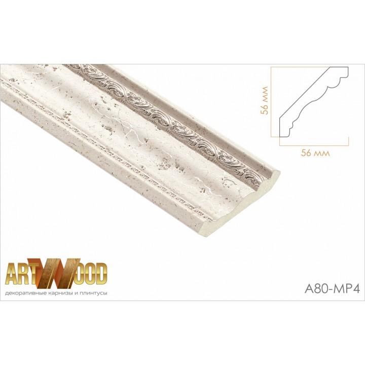 Потолочный плинтус A80-MP4