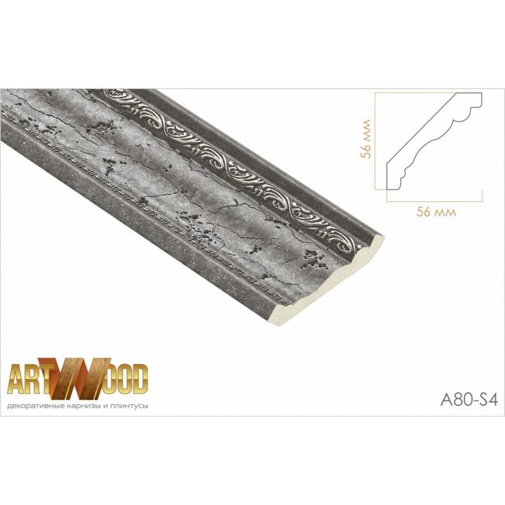 Потолочный плинтус A80-S4