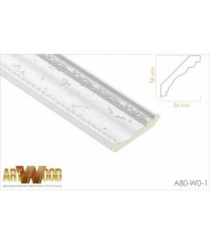 Потолочный плинтус A80-W0-1