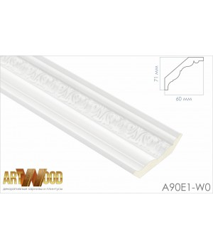 Потолочный плинтус A90E1-W0