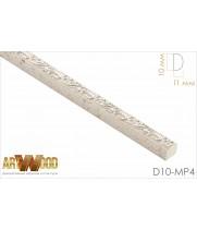 Декоративный молдинг D10-MP4