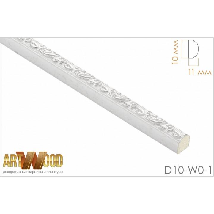 Декоративный молдинг D10-W0-1