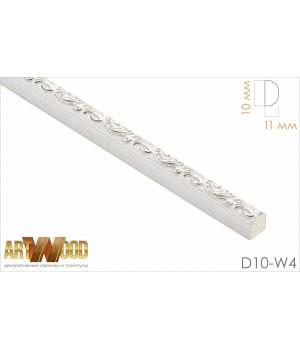 Декоративный молдинг D10-W4