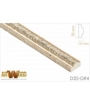 Декоративный молдинг D20-GR4