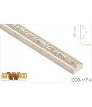 Декоративный молдинг D20-MP4