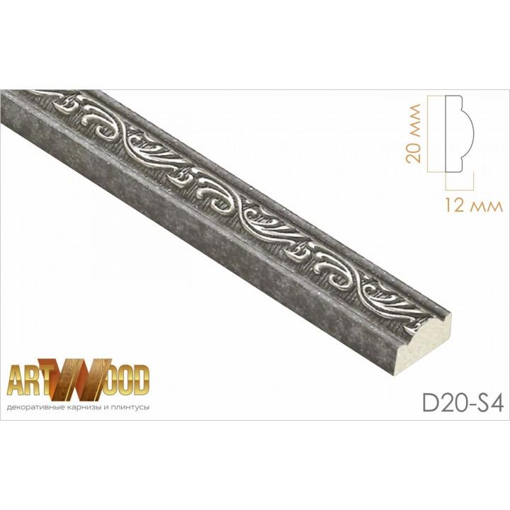 Декоративный молдинг D20-S4