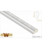 Декоративный молдинг D20-W0-1