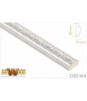 Декоративный молдинг D20-W4