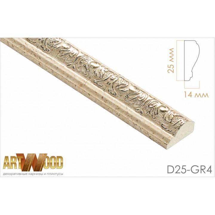 Декоративный молдинг D25-GR4