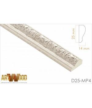 Декоративный молдинг D25-MP4