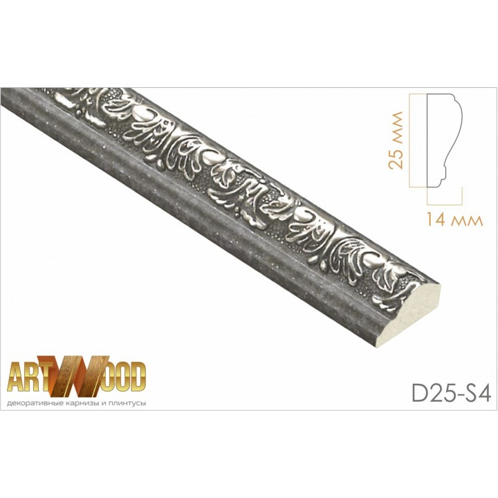 Декоративный молдинг D25-S4