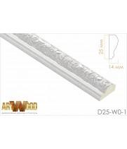 Декоративный молдинг D25-W0-1