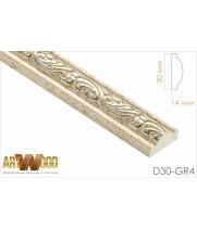 Декоративный молдинг D30-GR4