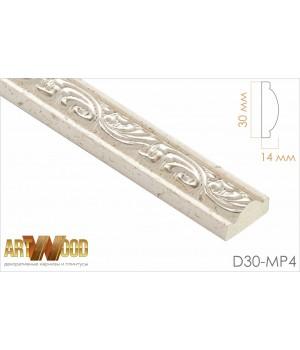 Декоративный молдинг D30-MP4