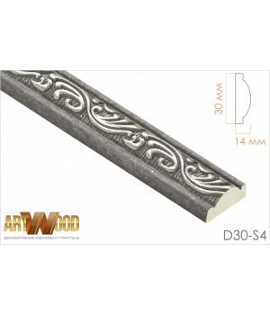 Декоративный молдинг D30-S4