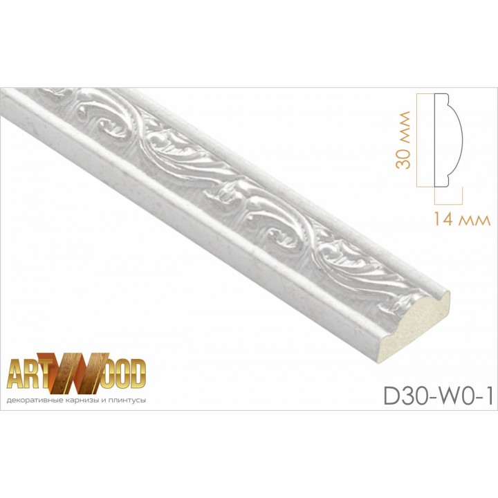 Декоративный молдинг D30-W0-1