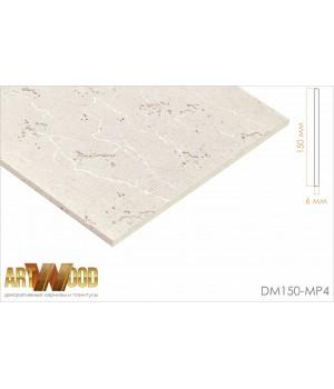 Cтеновая панель DM150-MP4