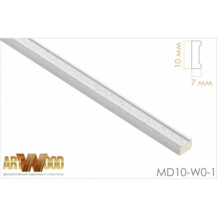 Декоративный молдинг MD10-W0-1