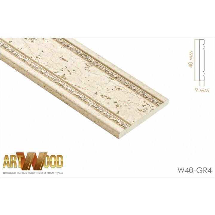 Декоративный молдинг W40-GR4