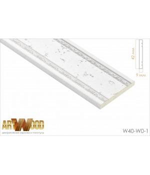 Декоративный молдинг W40-W0-1