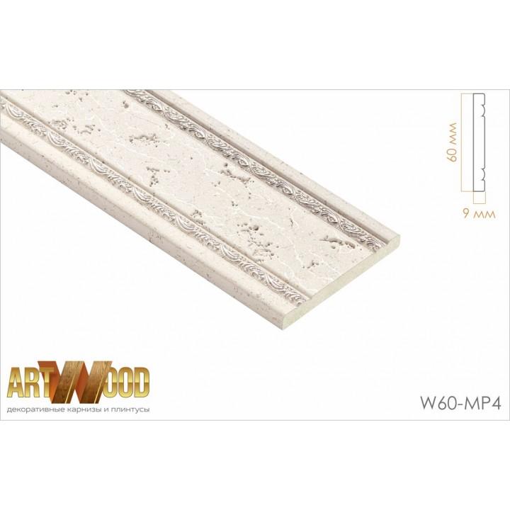Декоративный молдинг W60-MP4