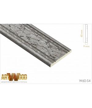 Декоративный молдинг W60-S4