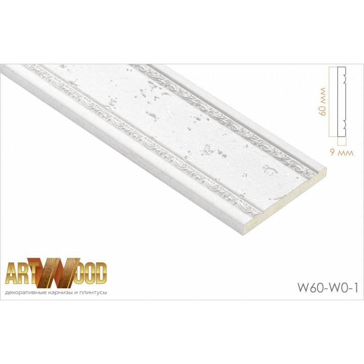 Декоративный молдинг W60-W0-1