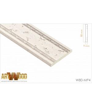 Декоративный молдинг W80-MP4