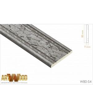 Декоративный молдинг W80-S4