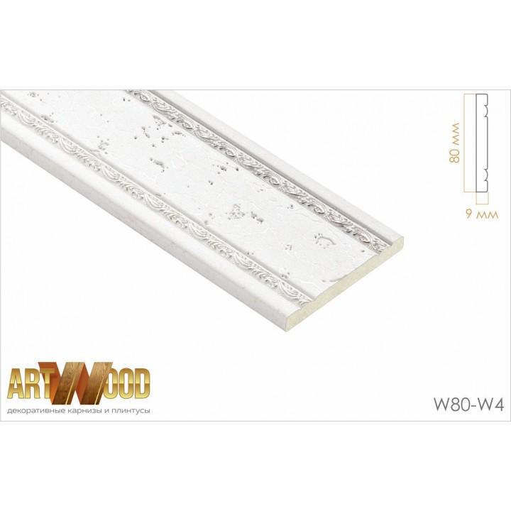 Декоративный молдинг W80-W4