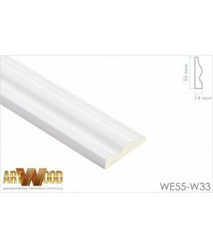 Напольный плинтус WE55-W33