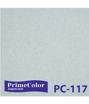 Prime Color PC-117