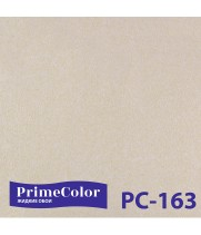 Prime Color PC-163