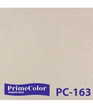 Prime Color PC-163