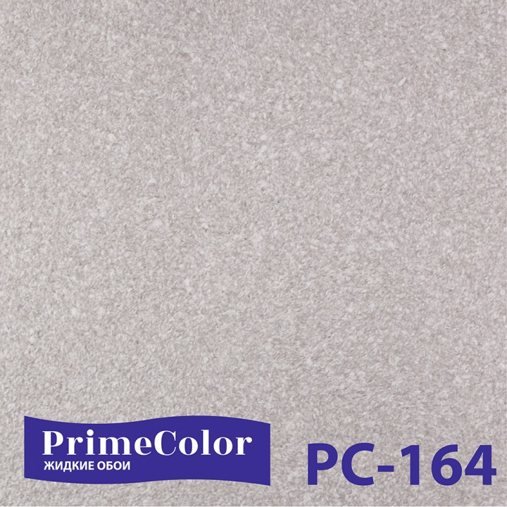 Prime Color PC-164