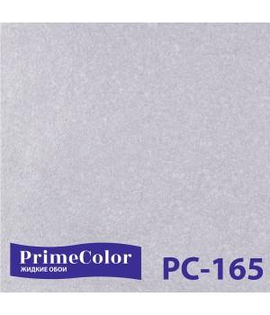 Prime Color PC-165