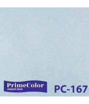 Prime Color PC-167
