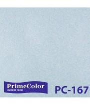 Prime Color PC-167